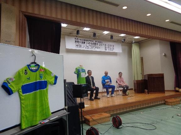 トータルライフサポートクラブ「いのちの授業」講演会