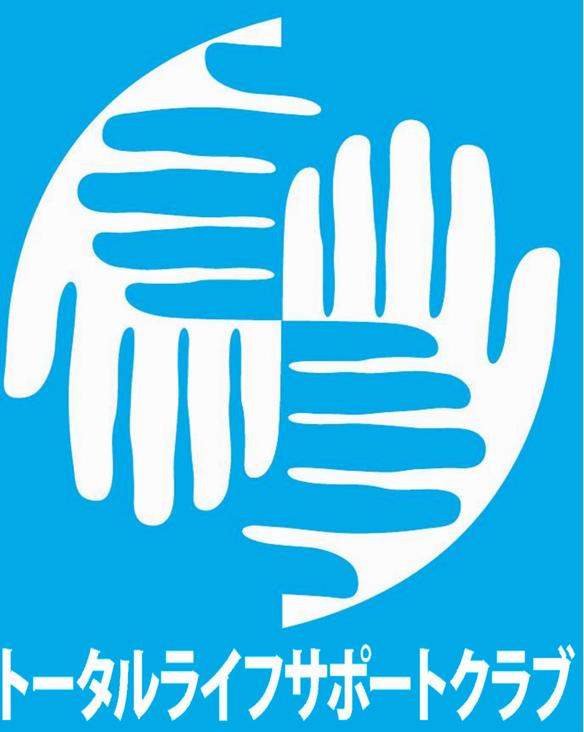 トータルライフサポートクラブロゴ