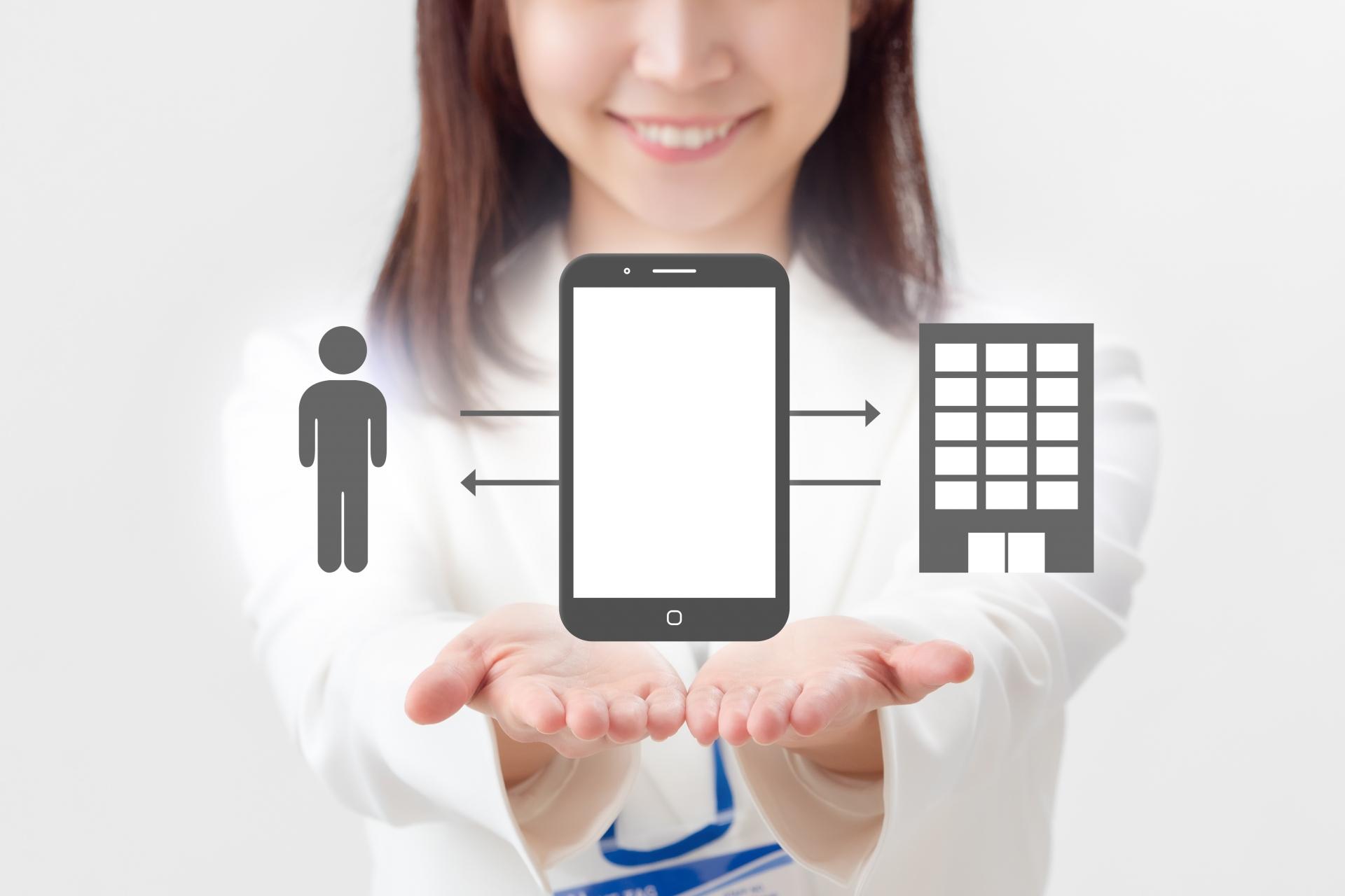 トータルライフサポートクラブ個人情報保護方針
